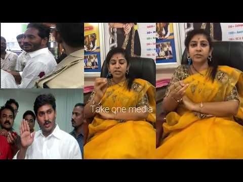 Sadineni Yamini Attck On YS Jagan, Vizag Airport, TDP, YSRCP
