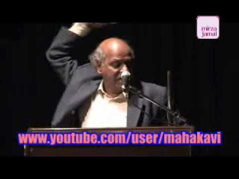 Rahat Indori - Ghazal - 02 video