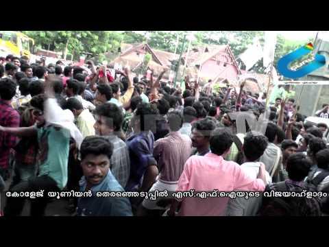 SFI wins Kerala University College Union Election 2014 - Guru TV