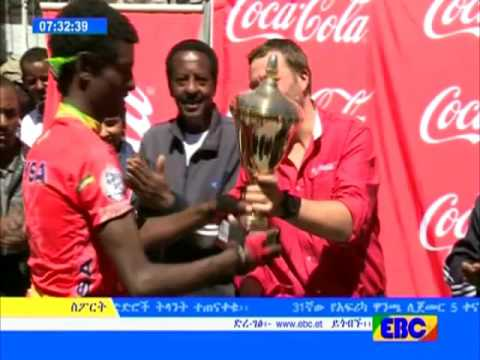 Sport noon news from EBC Jan 09 2017
