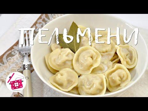 Пельмени уральские рецепт с фото