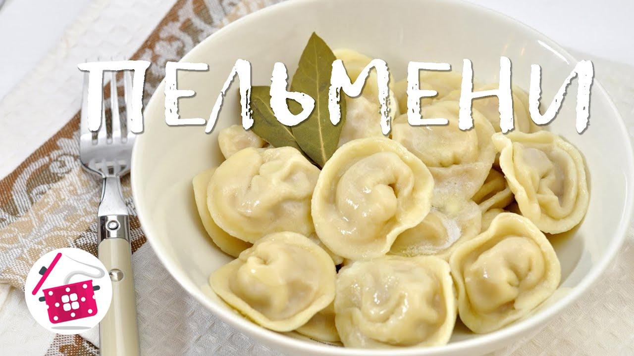 Вегетарианские пельмени рецепт