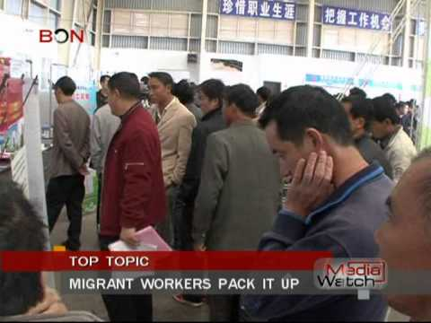 Migrant workers pack it up, Feb. 3 -- BON TV China