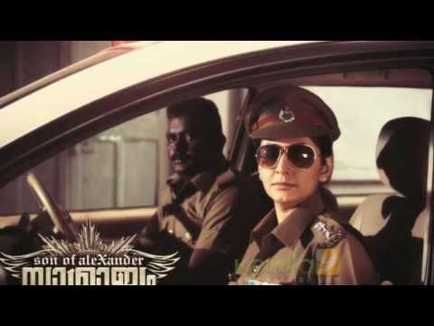Samrajyam Ii: Son Of Alexander - New Trailer 2013 video
