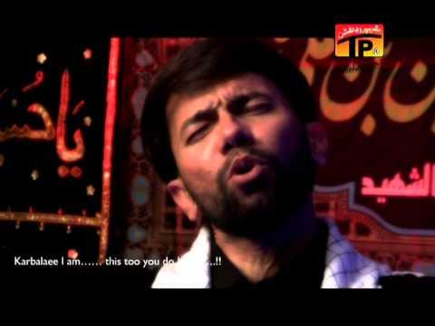 Aey Farishto Mujhe Karbala Le Chalo, Ali Safdar 2013-14 video