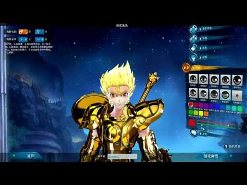 Saint Seiya Online Character Creation Open Beta 1080p