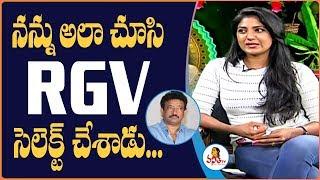 నన్ను అలా చూసి RGV సెలెక్ట్ చేశాడు   Yagna Shetty Special Interview   Vanitha TV