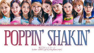 NiziU ニジユー/虹U Poppin' Shakin'  日本語字幕/かなるび/歌詞 Color Coded