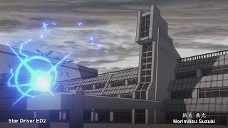 Background Animation Sakuga 1