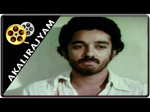 Akalirajyam Movie || Comedy Scene, Kamal Haasan Attend Interview video