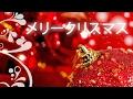 【聖なる夜に/洋楽 2017】クリスマスソングセレクション ~ Christmas Songs 2017