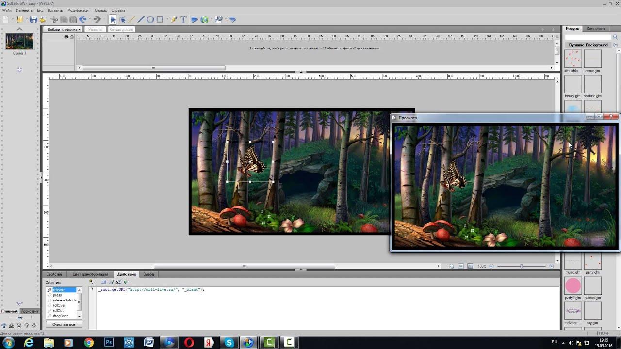 Adobe Acrobat XI Миниатюры 40