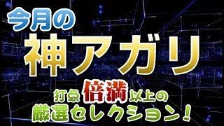 glee/グリー シーズン3 第6話