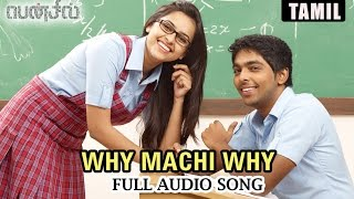 Why Machi Why | Full Audio Song | Pencil