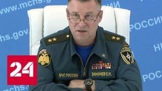 Новый министр изменит подход к деятельности надзорных органов МЧС - Россия 24