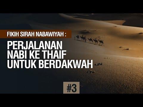 Perjalanan Nabi Ke Thaif Untuk Berdakwah #2 - Ustadz Ahmad Zainuddin Al Banjary