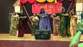 download lagu Dance In Rabha Sangeet gratis