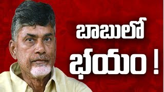 AP CM Threatens to Move SC Against Centre over Bifurcation issues - The Fourth Estate - 19th Jan 18