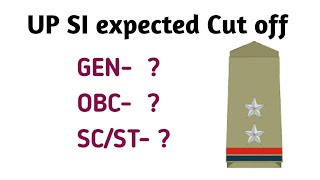 UP SI expected cut off 2017