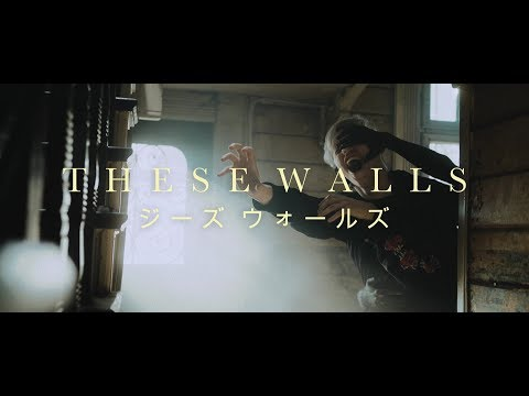 Traveller - These Walls (OFFICIAL MUSIC VIDEO)