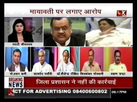 Blame on Mayawati
