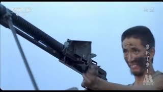 Phim chiến tranh Trung Quốc Hài Hước - Đến Thượng Đế Cũng Phải Cười