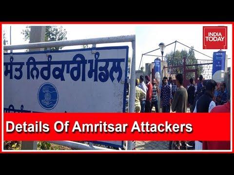 Amritsar Attack : Two Men With Faces Covered Hurled Bomb At Nirankari Ashram