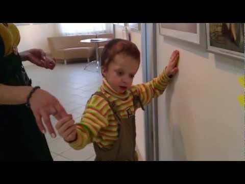 Слепой ребенок коррекция