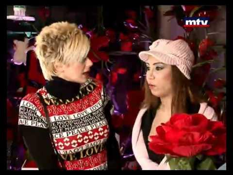 Ktir Salbeh - Atramize the Florist