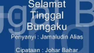 download lagu BDhans- Pertemuan Akhir gratis