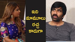 Ravi Teja Making Hilarious Fun With Kathi Karthika