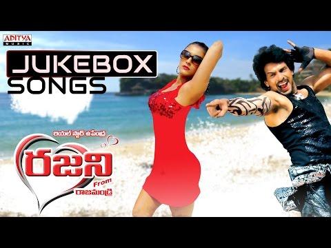 Rajani Telugu Movie Songs Jukebox || Upendra Aarti Chabriya