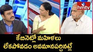 కేబినెట్లో మహిళలు లేకపోవడం అవమానపర్చినట్లే | BJP Kollu Madavi Vs TRS Sudakar | hmtv