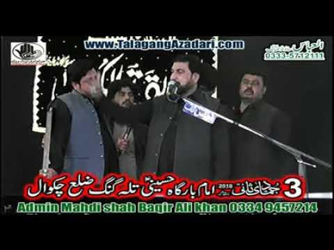 Zakir Mushtaq Shah Jhang    Yadgar Majlis 3 Jamadi Sani 2018 Talagang      YouTube
