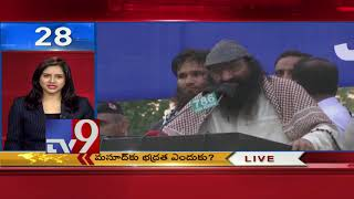 SunRise 100 || Speed News || 21-02-2019