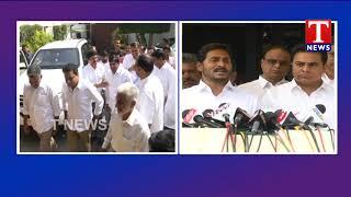 YS Jagan Speaks to Media after Meet with TRS Working President KTR  - Lotus Pond  Telugu - netivaarthalu.com