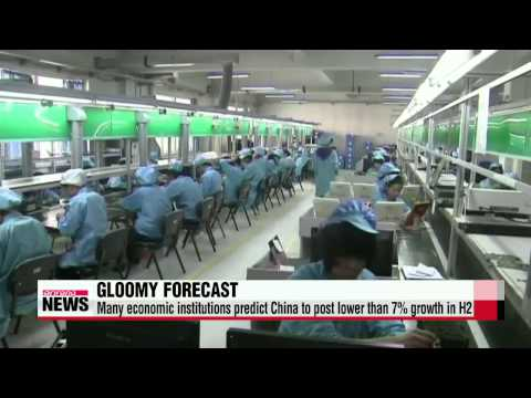 Major institutions forecast China′s second half economic growth below 7 percent