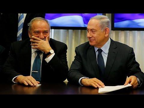 Israël : Avigdor Lieberman entre au gouvernement, les Palestiniens s'indignent