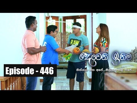 Deweni Inima | Episode 446 22nd October 2018
