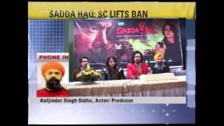 Sadda Haq - Sadda Haq: Kuljinder Sidhu on SC clearing the film