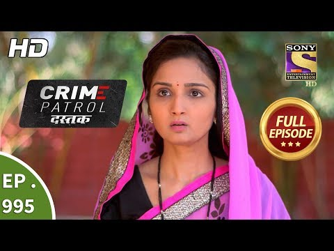 Crime Patrol Dastak - Ep 995 - Full Episode - 12th March, 2019 thumbnail