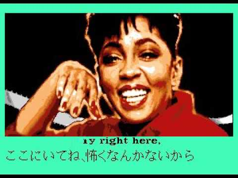 Anita Baker - Rapture - 01 Sweet Love