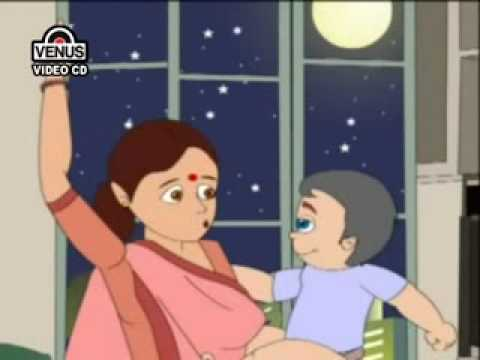 Chnda Mama Door Ke video