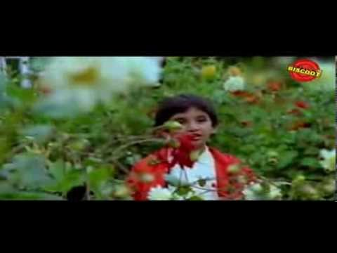 En Poove | Malayalam Movie Songs | Pappayude Swantham Appus (1992) video