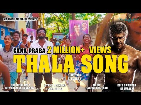Chennai gana | Prabha - THALA SONG VIVEGAM   | 2017 | MUSIC VIDEO