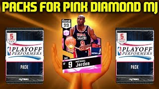 450K VC PLAYOFF PERFORMERS PACK OPENING FOR PINK DIAMOND MJ! NBA 2K17 MYTEAM