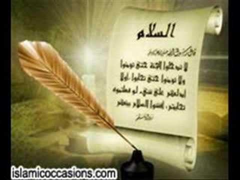 ~khulfaahe Rashideen~- Hazrat Umar Farooq (ra) = 1 Of 7 video