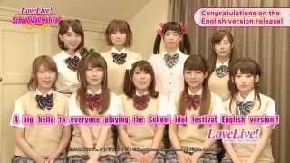 Congratulations on the School Idol festival English version release!