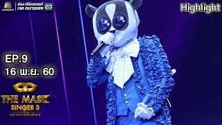 Rehab - ?????????????   The Mask Singer 3