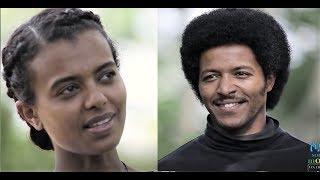 የእግዜር ድልድይ ሙሉ ፊልም Yegzer Deldey Ethiopian Movie 2017
